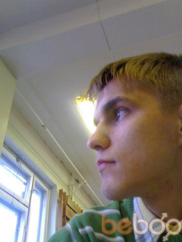 Фото мужчины джентельмен, Архангельск, Россия, 28