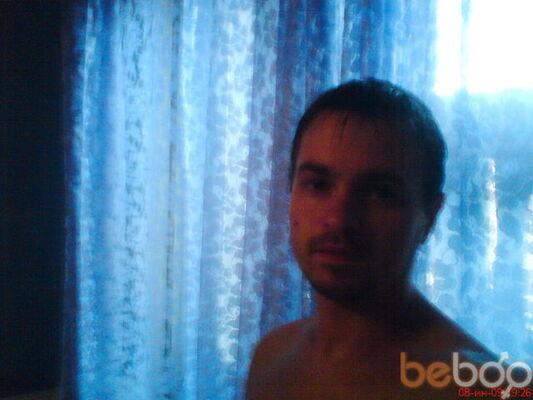 Фото мужчины DEN1201, Днепропетровск, Украина, 34