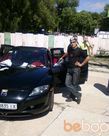 Фото мужчины laden, Чернигов, Украина, 34