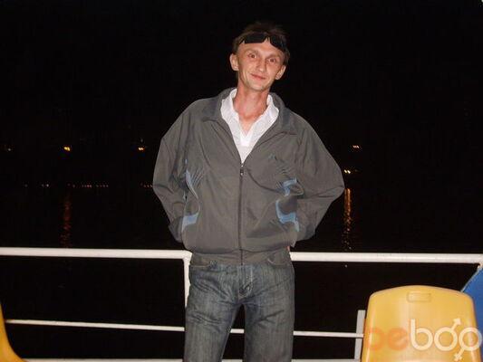 Фото мужчины Рифат, Волгоград, Россия, 32