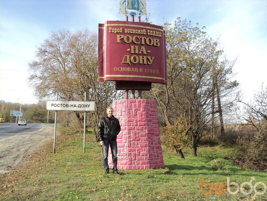 Фото мужчины garik, Рыбинск, Россия, 36