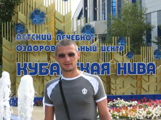 Фото мужчины Vovan888, Королев, Россия, 43