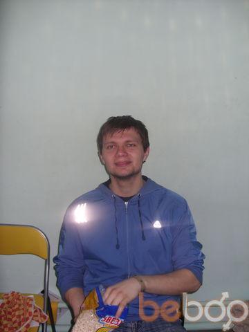 Фото мужчины orckkkk, Жодино, Беларусь, 32