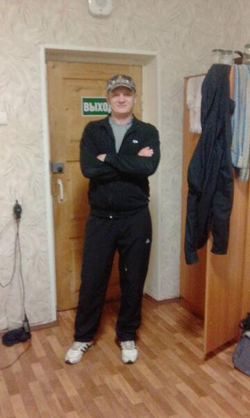 Фото мужчины Александр, Бабаево, Россия, 34