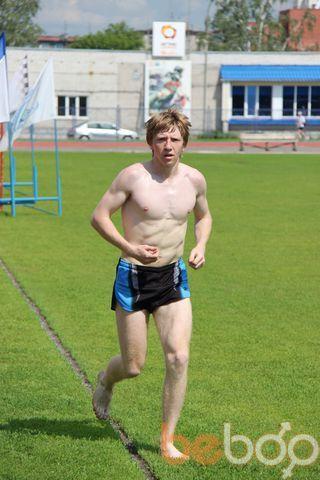 Фото мужчины Yuri, Курган, Россия, 27