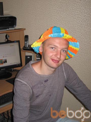Фото мужчины Dima, Усть-Каменогорск, Казахстан, 31
