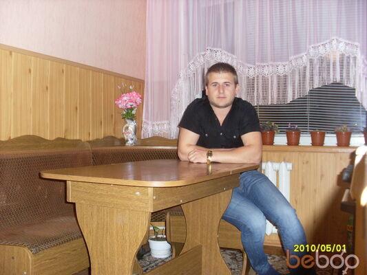 Мамба кемеровская область знакомств сайт