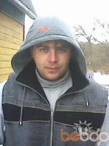 Фото мужчины Алешка27i, Лучегорск, Россия, 32