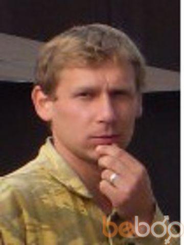 Фото мужчины Андрос, Новосибирск, Россия, 37