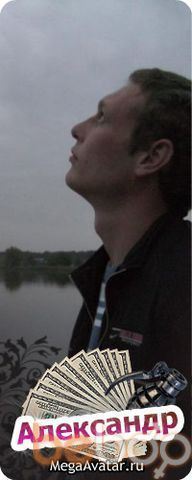 Фото мужчины ZEROKOOLL, Луцк, Украина, 30