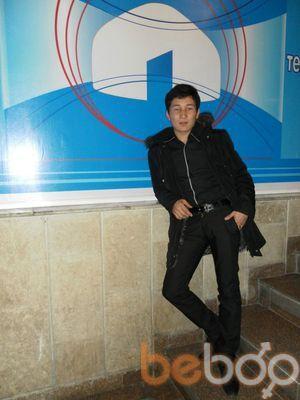 вас заинтересует кыргызстан фотографии мужчин незнакомой азиат ещё показать