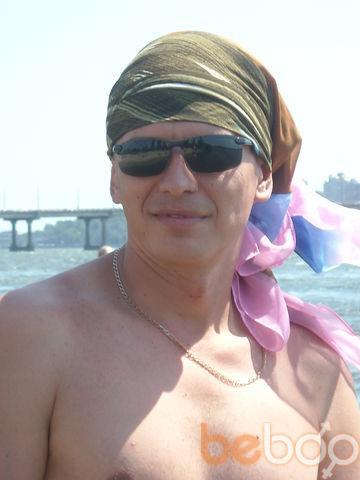 Фото мужчины SEREGA, Днепропетровск, Украина, 35