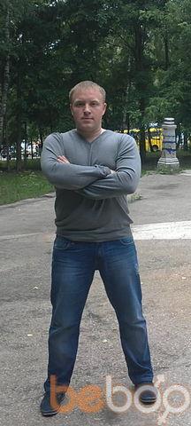 Фото мужчины Tarantino, Вадинск, Россия, 28