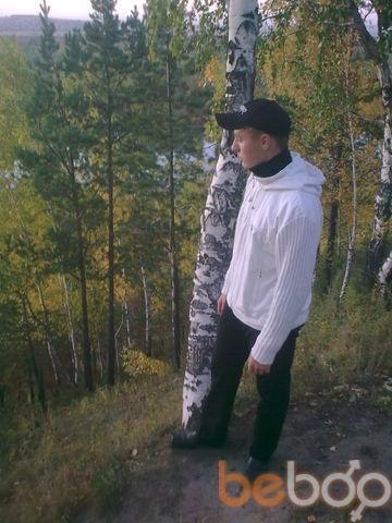 Фото мужчины 19Vadim94, Иркутск, Россия, 23