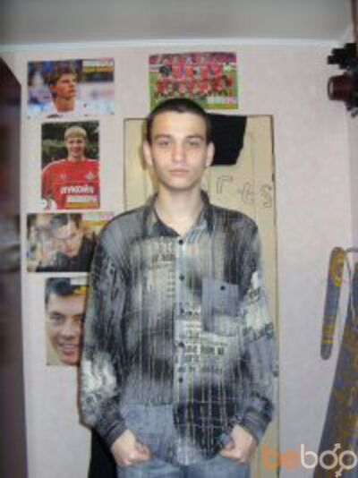 Фото мужчины Death, Воронеж, Россия, 27