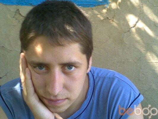 Фото мужчины FearDog, Донецк, Украина, 33