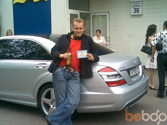 Фото мужчины MaxiM, Киев, Украина, 33