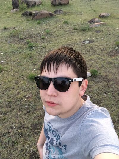 Фото мужчины Евгений, Чита, Россия, 28