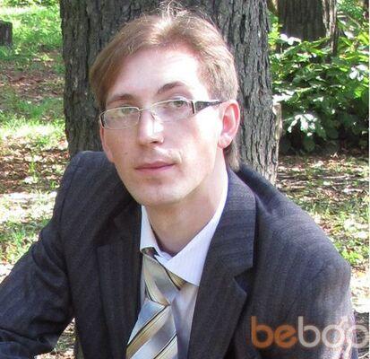 Фото мужчины Костик, Изюм, Украина, 31
