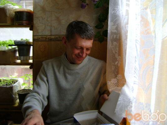 Фото мужчины cigan3005, Волжский, Россия, 45