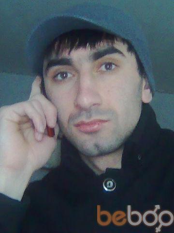 Фото мужчины тот самый, Томск, Россия, 28