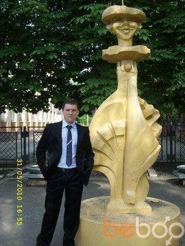 Фото мужчины Antoha, Днепропетровск, Украина, 24