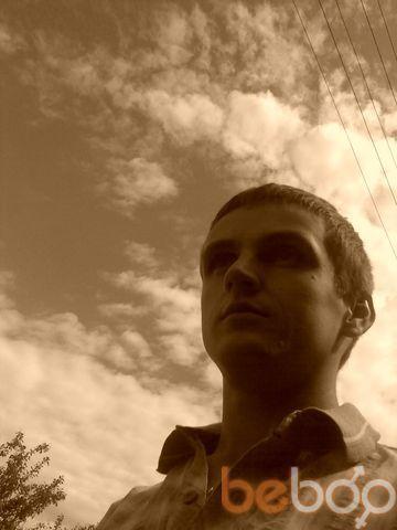 Фото мужчины Vasya007, Ужгород, Украина, 26