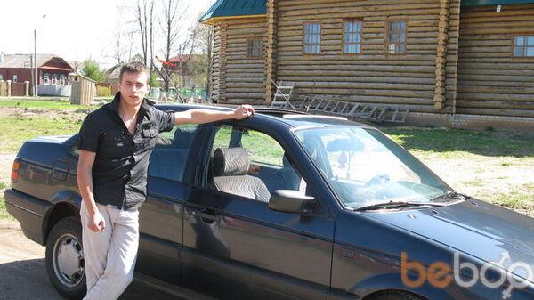 Фото мужчины maksim, Кострома, Россия, 27