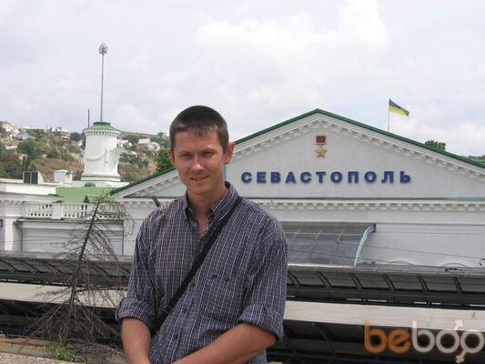 Фото мужчины 4eByRaWKa84, Армянск, Россия, 34