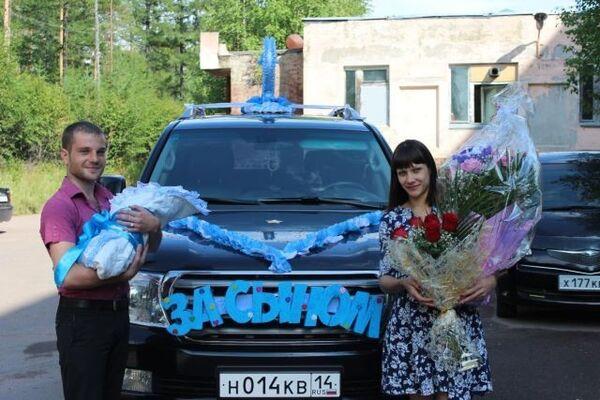 Фото мужчины Валентин, Якутск, Россия, 28