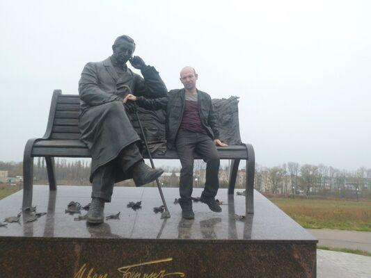 Фото мужчины алексей, Ефремов, Россия, 31