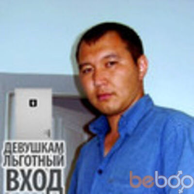 Фото мужчины azarius, Бишкек, Кыргызстан, 37