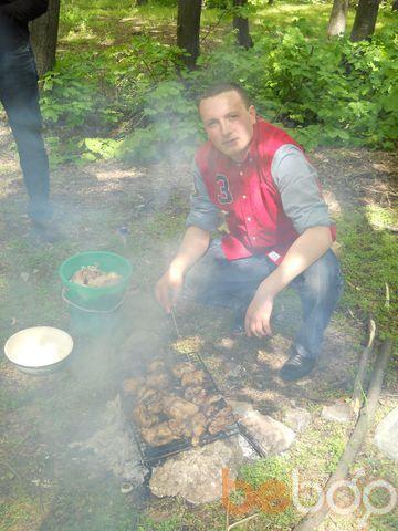 Фото мужчины Iulik, Кишинев, Молдова, 29