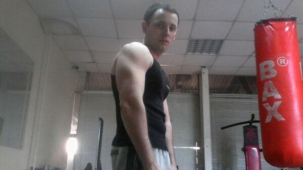 Фото мужчины Дмитрий, Сыктывкар, Россия, 31