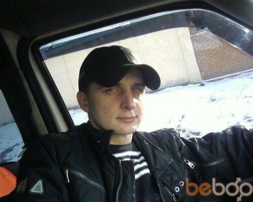Фото мужчины Сергей, Кривой Рог, Украина, 31