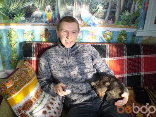 Фото мужчины berik238, Полтава, Украина, 32