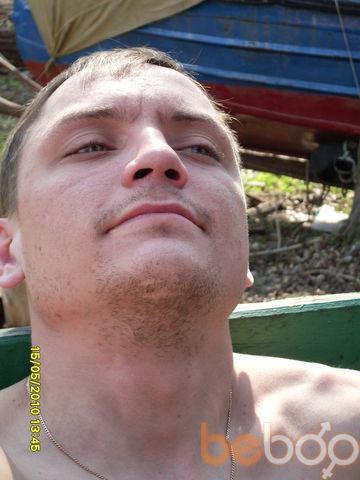Фото мужчины Евгений, Архангельск, Россия, 37