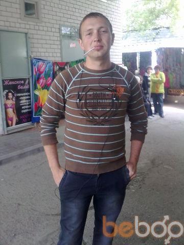 Фото мужчины chelsi, Санкт-Петербург, Россия, 28