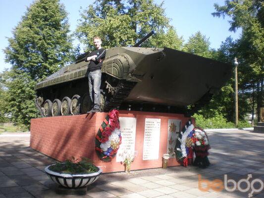 Фото мужчины hate2010, Пермь, Россия, 32