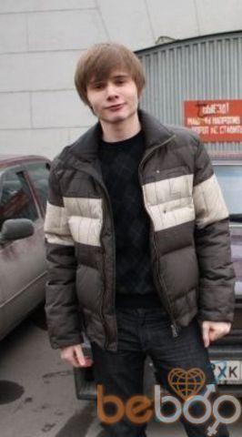 Фото мужчины maksymys32, Брянск, Россия, 28