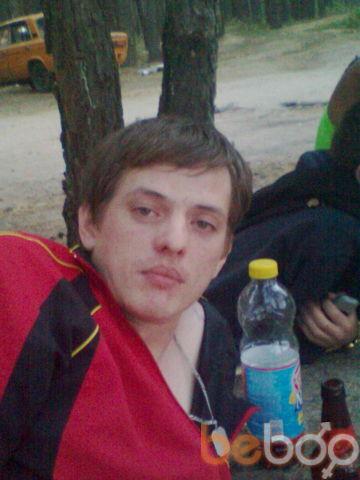 Фото мужчины vados, Черкассы, Украина, 37