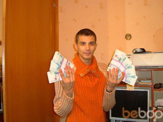 Фото мужчины Arslan86rus, Сургут, Россия, 30