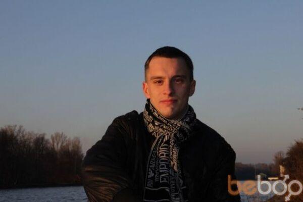Фото мужчины Diego, Москва, Россия, 32