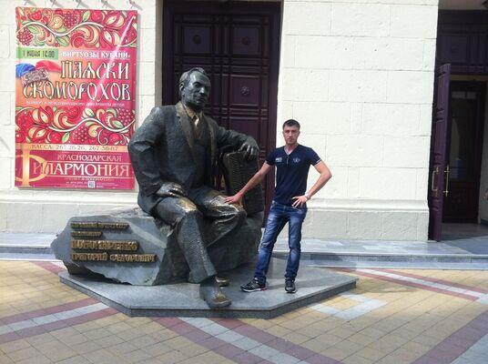 Фото мужчины Максим, Краснодар, Россия, 23