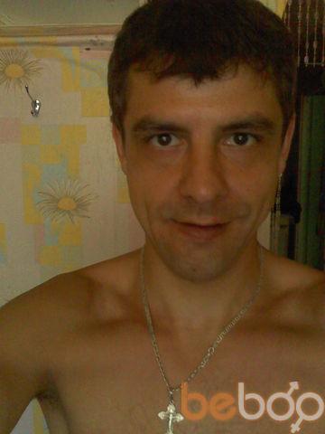 Фото мужчины дохляк, Сумы, Украина, 41