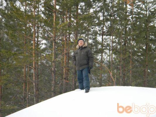 Фото мужчины MaxX, Курган, Россия, 35