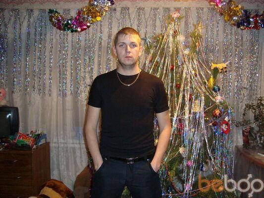 Фото мужчины super, Краснодар, Россия, 29