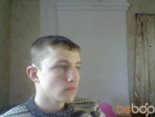Фото мужчины Lenin1811, Астана, Казахстан, 25