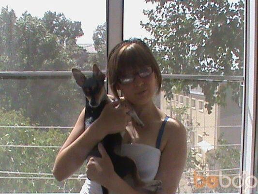 Фото девушки малышка, Костанай, Казахстан, 25