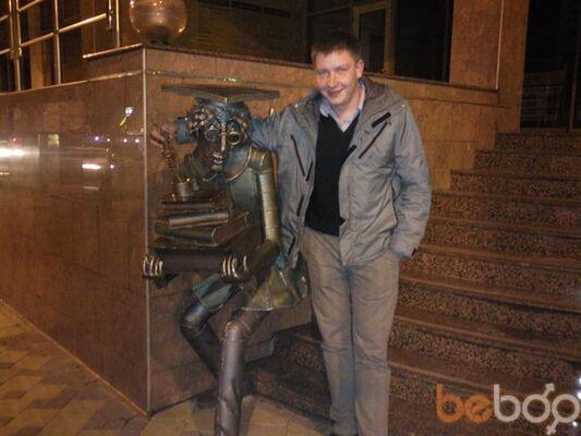Фото мужчины karel, Ростов-на-Дону, Россия, 31